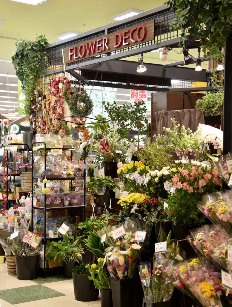 FLOWERDECO トレッサ横浜店