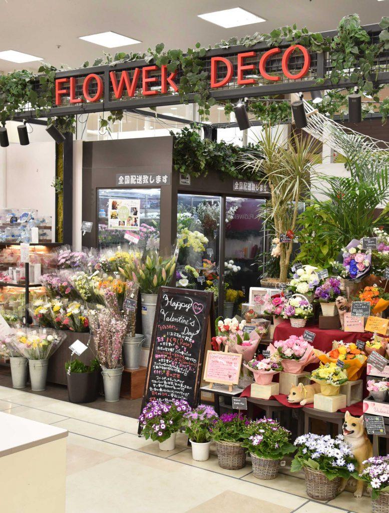 FLOWERDECO 湘南モールフィル店