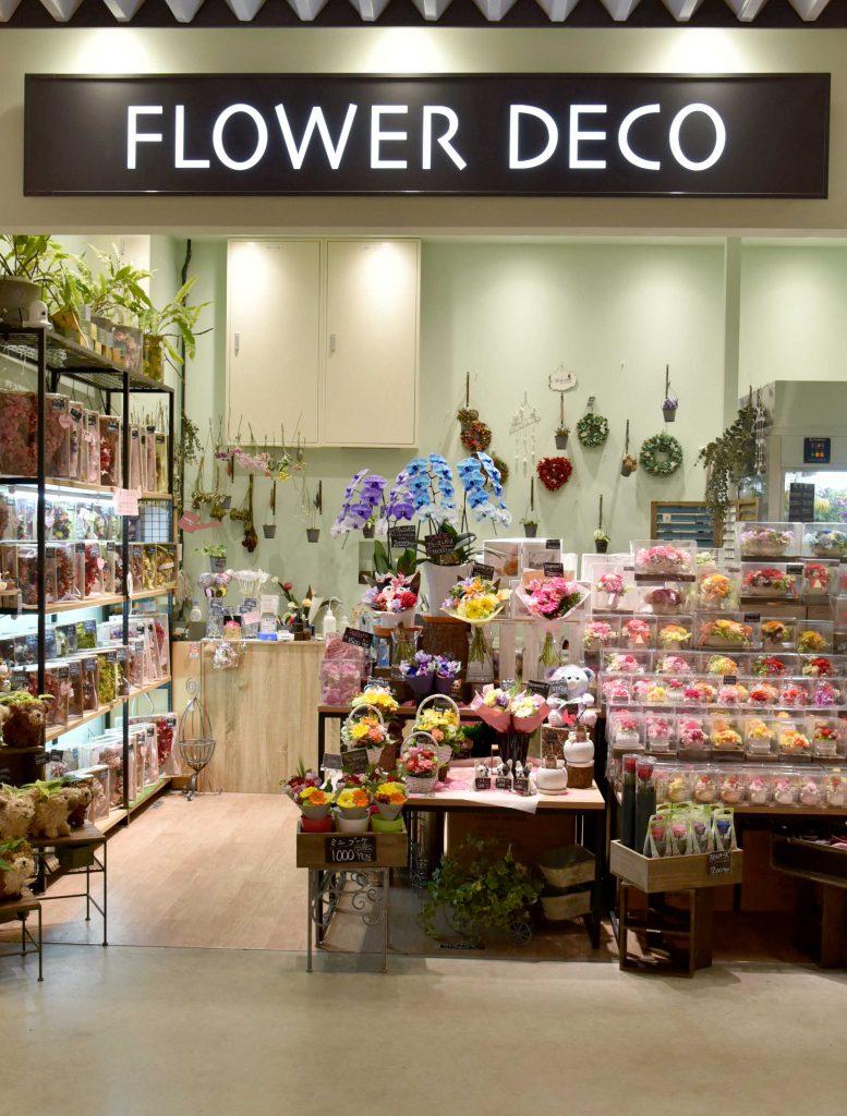FLOWERDECO テラスモール松戸店